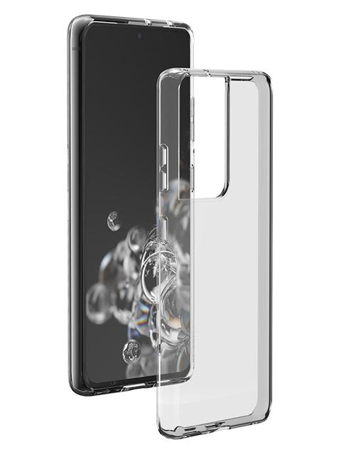 Samsung Aizsargvāciņš Galaxy S21 Ultra