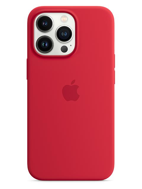 Apple iPhone 13 Pro silikona vāciņš ar MagSafe