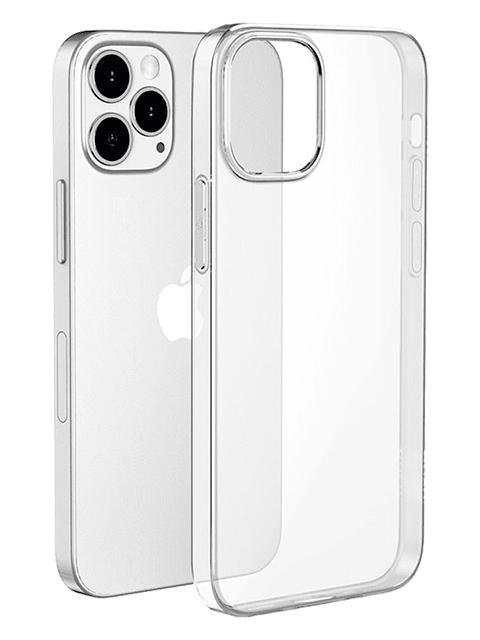 Aizsargvāciņš iPhone 12/Pro