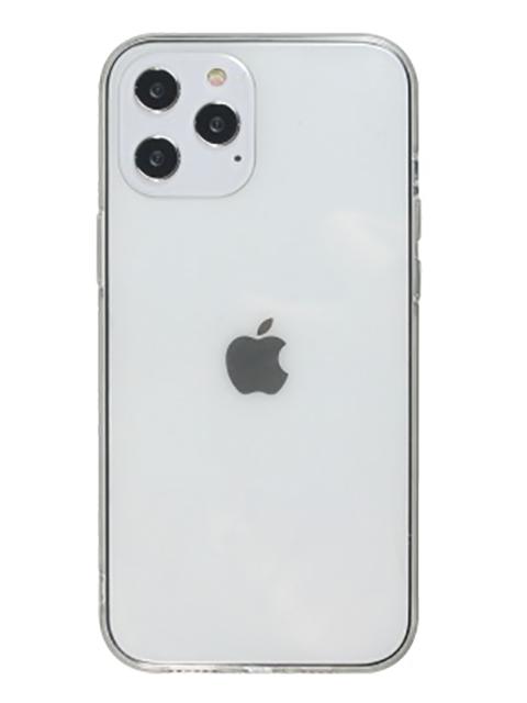 Aizsargvāciņš iPhone 12/12 Pro