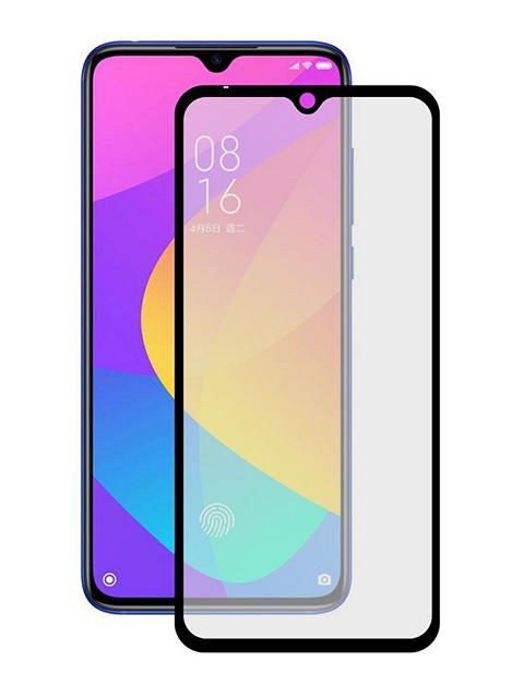 Apple iPhone 11 защитное стекло 2.5