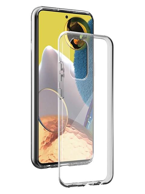 Samsung Aizsargvāciņš Galaxy A72