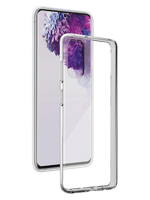 Samsung Aizsargvāciņš Galaxy S20 FE